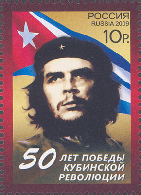 50th anniversary of Cuban revolution on Russian stamp 2009.JPG